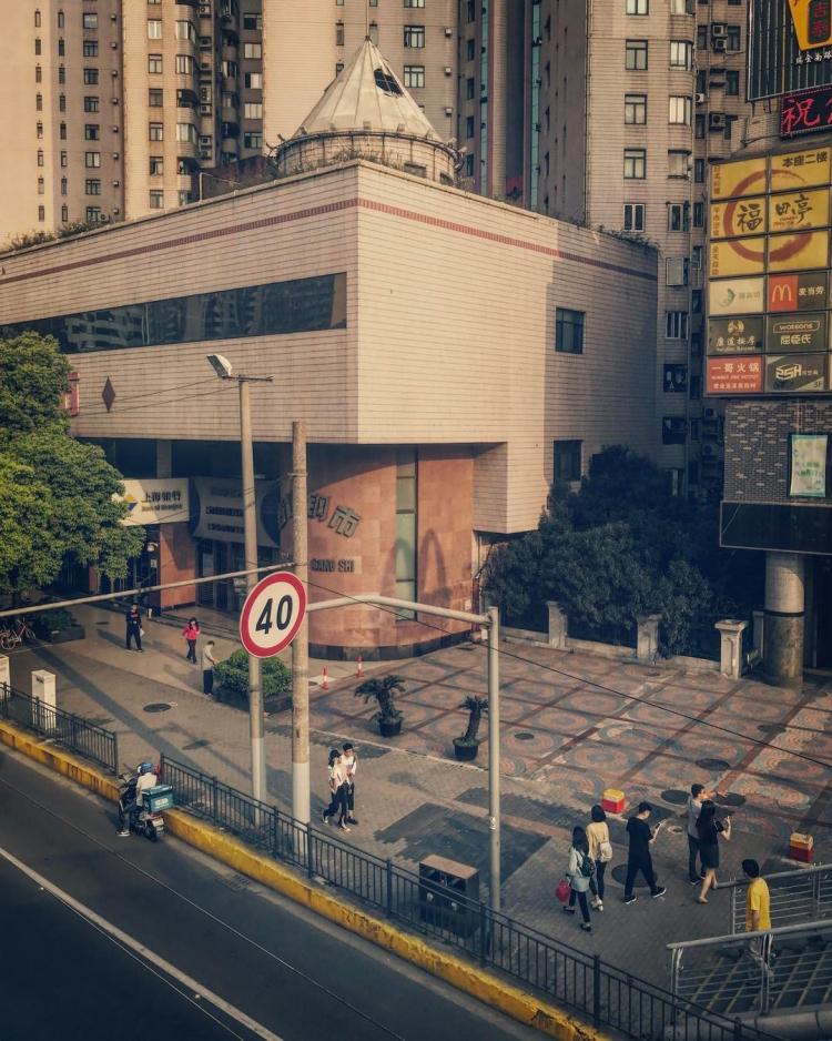Shanghai Day 3